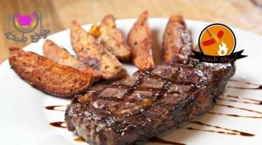 طريقة عمل ستيك اللحم المشوى Grilled meat steak