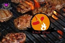 طريقة عمل همبرجر اللحم الجاهز في البيت How make Hamburger